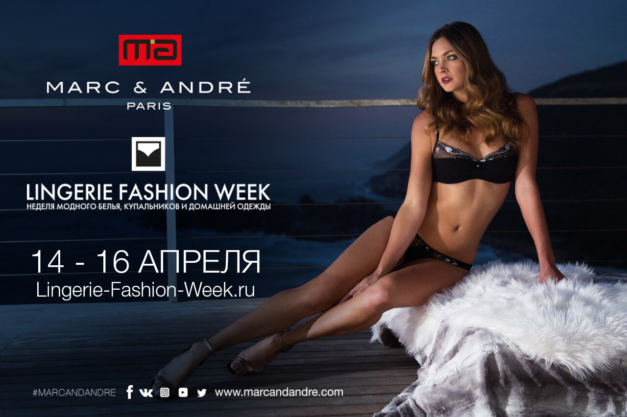 Marc & André на Lingerie Fashion Week