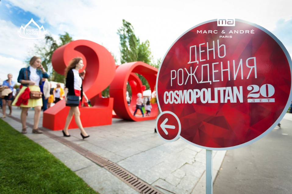 Marc & André at the most fashionable events of this summer: Cosmopolitan Road Show