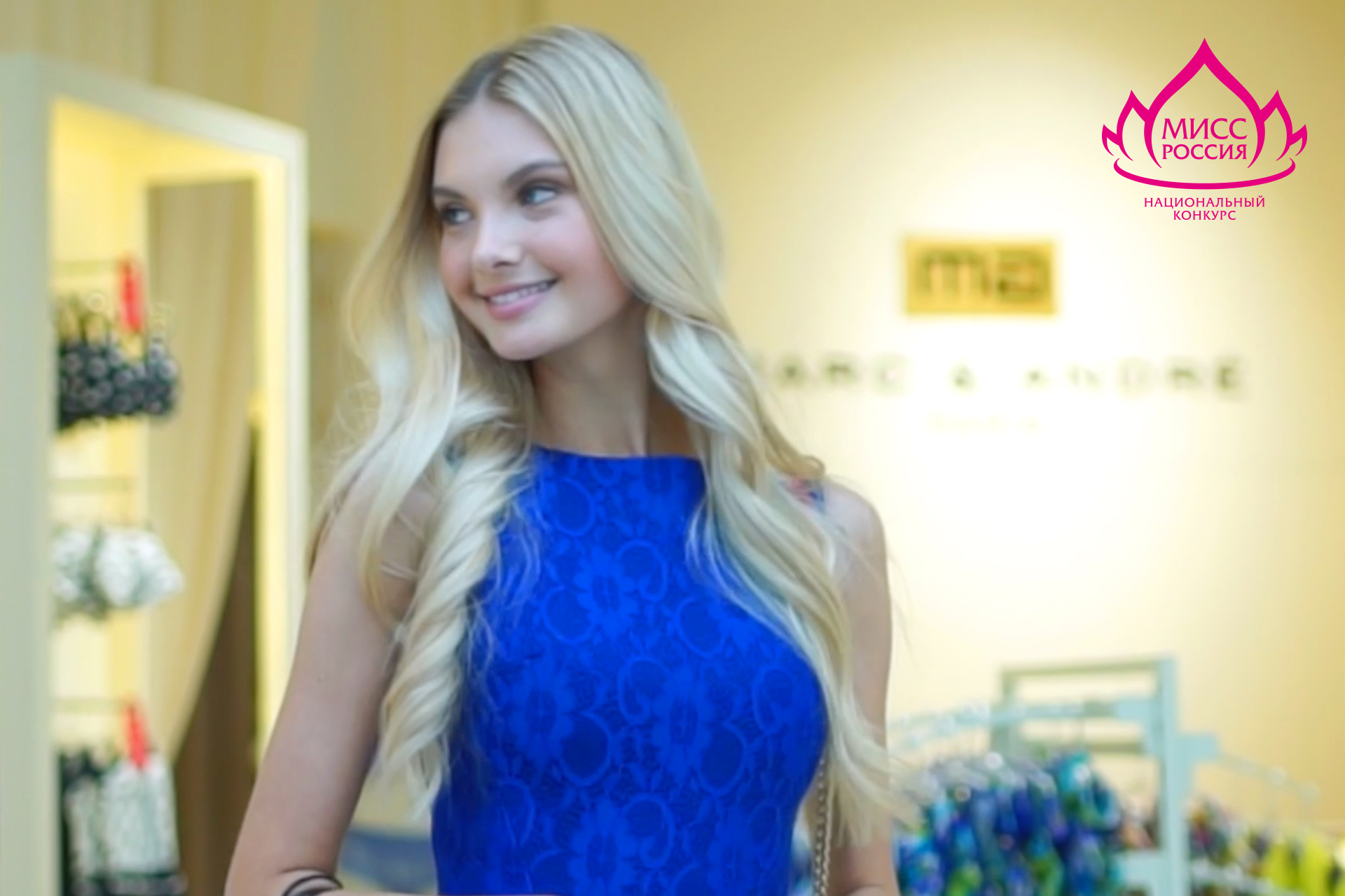Miss Russia 2017 & Marc & André Shop
