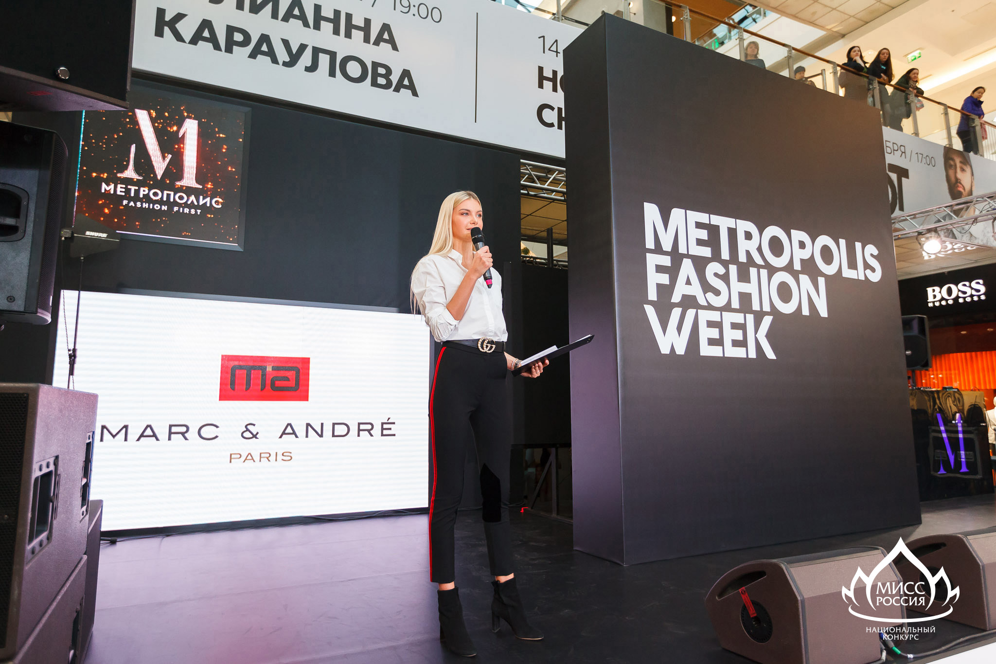 Metropolis Fashion Week